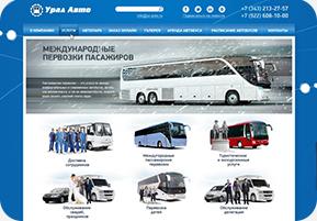 Сайт по заказу автобусов / автобус96.рф