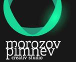 creative studio Morozov&Pimnev