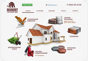 Сайт ТД Мамонт / www.td-mamont.ru