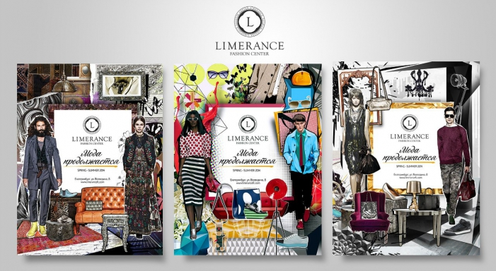LIMERANCE Fashion Center